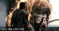 ��������� ��������� (������) / Gwoemul / The Host (2006) HDRip