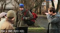 Диван для одинокого мужчины (2012) SATRip