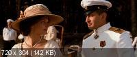 �������� (2008) BluRay + BD Remux + BDRip 1080p / 720p + BDRip 2100/1400/800 Mb