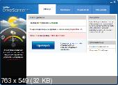 Uniblue PowerSuite 2012 3.0.7.2 Final (2012) Русский присутствует